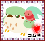 チョロロギスNo5桜菜ミナ様.PNG