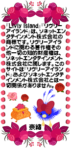 商標企画②No4奈緒様.PNG