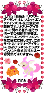 商標企画②No5nina様.PNG