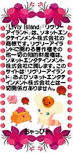 商標企画②No6ちゃっぴー様.PNG