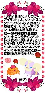 商標企画②No8夢乃様.PNG