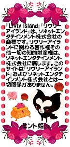 商標企画②No9ミント姫☆様.PNG