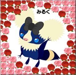 薔薇薔薇①No11みるく様.PNG
