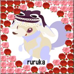 薔薇薔薇①No3ruruka様.PNG