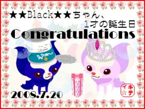 誕生日カード★★Black★★ちゃん.PNG